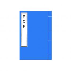 HG-PDFReader