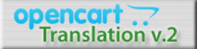 OpenCart Translation v.2